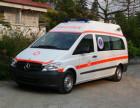 北京长途救护车出租北京长途救护车出租