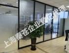 上海奉贤区公司地址异常该怎么解除 解除非正常费用