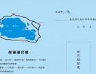 青海湖骑行自行车租赁