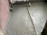 烟台房子漏水维修中心