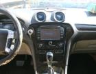 福特蒙迪欧2011款 蒙迪欧致胜 2.3 自动 豪华型