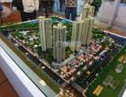 潮州城市交通规划模型制作公司