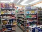 人民医院大门口盈利中超市转让!
