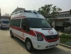 救护车出租公司 120救护车出租 长途救护车出租