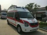 兰州救护车出租兰州-转院出院救护车电话