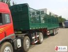 天津武清至全国6米8 9米6 13米17米货车出租物流货运