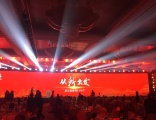 北京演出表演 晚会年会发布会 演艺表演 一站式供应商