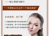 陕西省健康医疗康养创业者培训课程策划方案