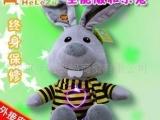 供应和乐族 全能版和乐兔子 儿童毛绒智能