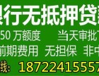 天津民间短期借贷较多可借10年