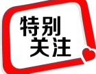 利息低至4厘9 北京专业,诚信,高效的金融服务公司