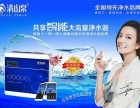 上海净水器什么牌子质量好?清山泉首选物联网模式