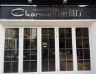 港丽餐厅加盟 港丽餐厅加盟费用及条件 连锁茶餐厅