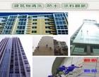 舒清在线 承接商业清洁、企业保洁、家政保洁等业务