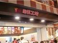温州蛋糕店加盟 5-10平米开启甜品小店 月入4万