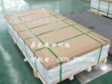 供应中国浙江宁波ALCOA美铝代理经销商 7050美铝铝棒 模具