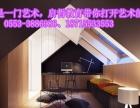芜湖整套平面设计培训班/2016已升级
