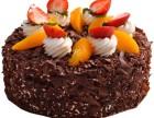预定订购13家科尔沁麦香园蛋糕店通辽生日蛋糕同城配送速递免费