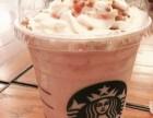 白银星巴克咖啡加盟费多少钱