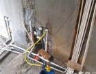 唐山路北区改上下水,维修水管,水龙头安装维修
