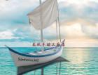 定制 帆船. 地中海风格帆船. 景观装饰船.冲浪船.旅游船