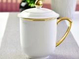 骨瓷会议盖杯带盖茶杯 陶瓷办公水杯 镶金商务礼品杯 定制