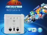 利虹入墙式无线路由/无线AP/无线WIFI/墙壁网络/电话接口/