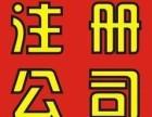 新站区七里塘社区附近注册商标专利申请商标变更找安诚杨冬丽会计