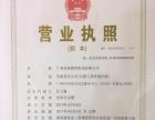 广州美侨教育咨询有限公司