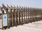 天津维修电动伸缩门电机 制作安装智能无轨遥控自动伸缩门