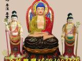 佛教东方三圣佛像批发厂家 药师佛图片