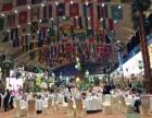 北京周边地区可容纳3000人吃住会议的大型场地中信国安第1城