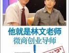 林文正姿护眼笔全国总代理官网站