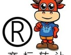 一站式香港公司注册,银行包开户,香港律师公证