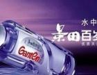 三乡润沁饮用桶装水加林山/怡宝/景田/农夫山泉分销