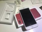 西安零首付分期付款买苹果7plus怎么算