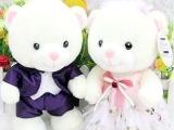 紫色礼服情侣熊 泰迪熊 婚纱熊压床娃娃毛