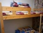 单身公寓实木床位出租男女不限