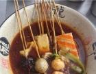 西安多功能小吃车加盟油炸菜夹馍串串香烤面筋酱料培训