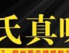 柳州螺蛳粉袋装批发城
