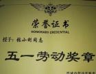 """公司月嫂等人荣获山西省""""晋嫂""""母婴护理技能比赛金奖"""