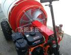 河南进口多功能喷雾器零售价格