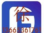 青州商标事务所青州商标代理公司青州代理商标申请