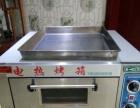 远红外线电热烤箱
