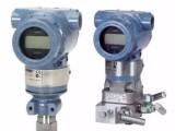 罗斯蒙特压力变送器使用注意事项 罗斯蒙特压力变送器标准精度