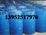求购库存处理糠醇 处理化工原料