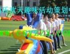 湘潭春季趣味运动会|趣味拓展|踏青/踏春/爬山