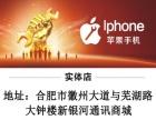 现场手机维修 立等可取苹果 小米 芯片级维修 换屏