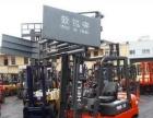 合力 叉车  (5吨6吨7吨10吨)