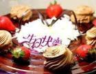 东胜区水果蛋糕快递彩虹蛋糕速递市区定蛋糕免费送货